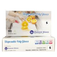 disposable-poly-gloves-small